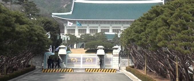 Ecb1ff blue palace south korean president h678