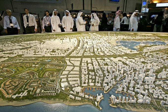 Image result for Саудын Араб