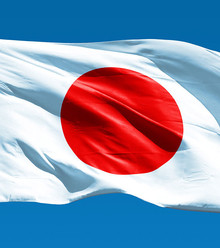 3af396 japan flag x220