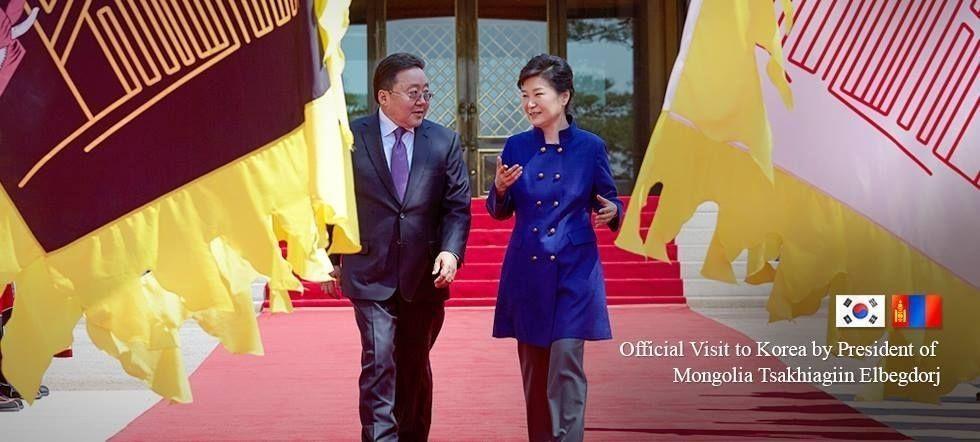 Ерөнхийлөгч Ц.Элбэгдоржийг БНСУ-ын Ерөнхийлөгч Пак Гын Хэ албан ёсоор угтлаа