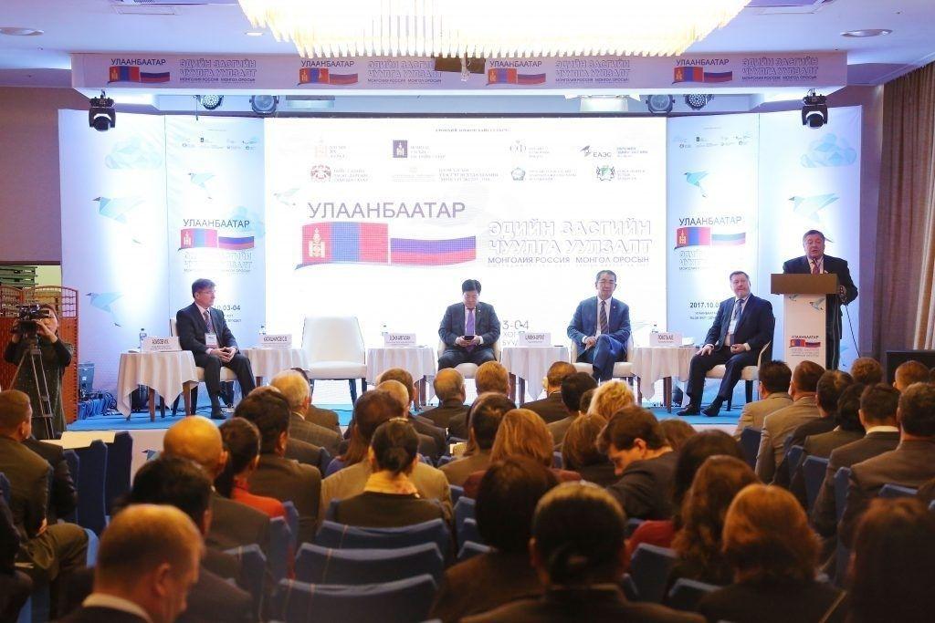 """""""Монгол, Оросын хамтын ажиллагаа-2017"""" эдийн засгийн чуулга уулзалт боллоо"""