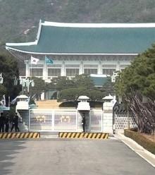 Ecb1ff blue palace south korean president x220
