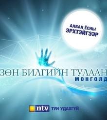 E69109 17392213 1626985043985785 1373491895 n x220
