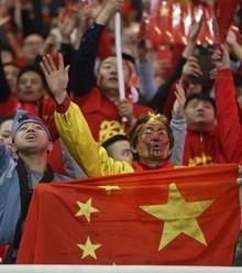 68af52 china fan soccer x220
