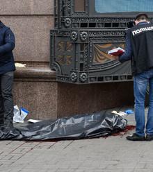 B0f17b voronenko killing x220