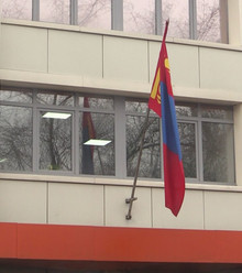 03925d mongolia consulate 2 x220