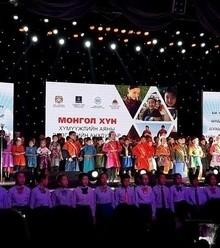 422037 mongol xun6666666 x220