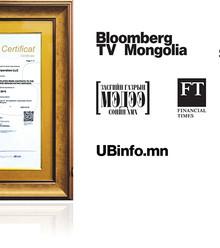 B5ff36 certificate x220