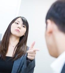 38c420 japanese women x220