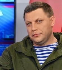 343755 east ukraine separatist x220