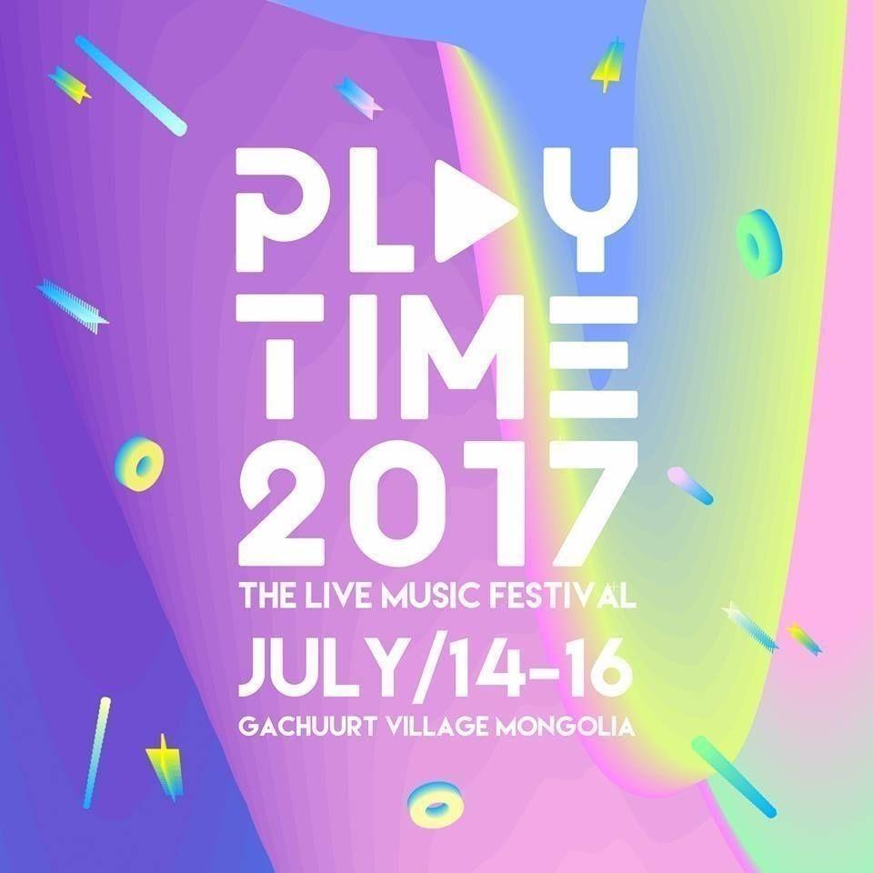 """""""PlayTime 2017"""" наадам маргааш эхэлнэ"""