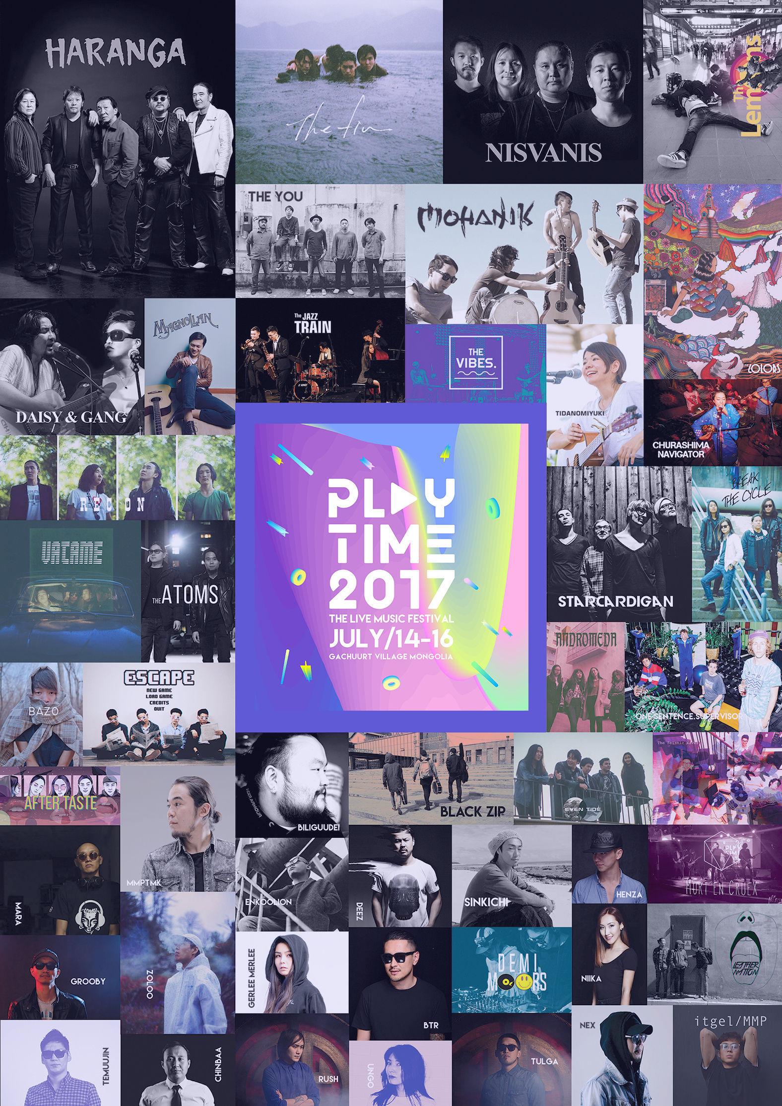"""""""PLAYTIME 2017"""" амьд хөгжмийн наадмын хөтөлбөр"""