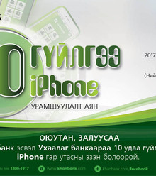 42bd8e news banner 10 guilgee 10iphone x220