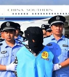 C77304 fiji arrest chinese x220