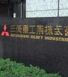 522664 mitsubishi heavy industries x220