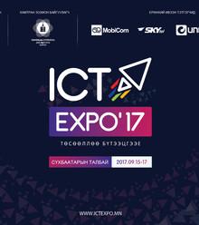 A4690f ict expo logo 2017 edit x220