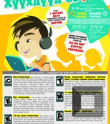 3af1b4 a3 poster x220