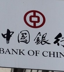 C829a2 bank of china 1 678x381 x220