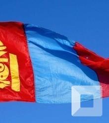 C3ed5b mongolia flag x220