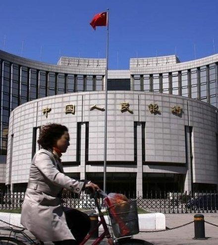 6ca1b8 china central bank x220