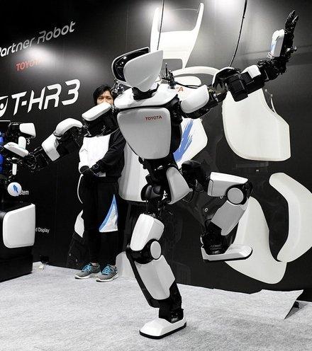 Bc4cff toyota humanoid robot x220