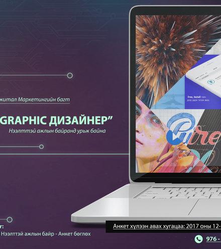 C08351 motion graphioc designer x220