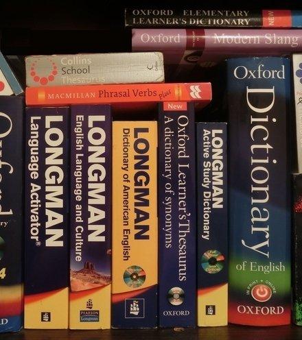 5b8fbd english english dictionaries and thesaurus books 58ed9d4b3df78cd3fc7782f5 x220