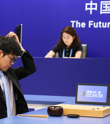 0ff099 alphago competition x220