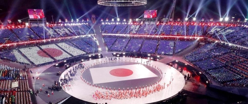 88dd5d pyeongchang 2018 opening japan h678