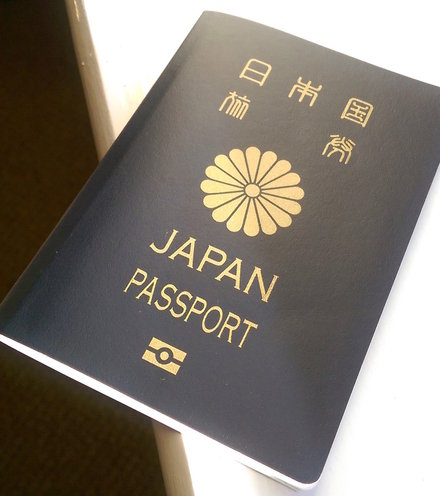 Afa0fc japan passport x220