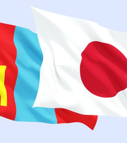 8df268 japanmongoliaflag x220