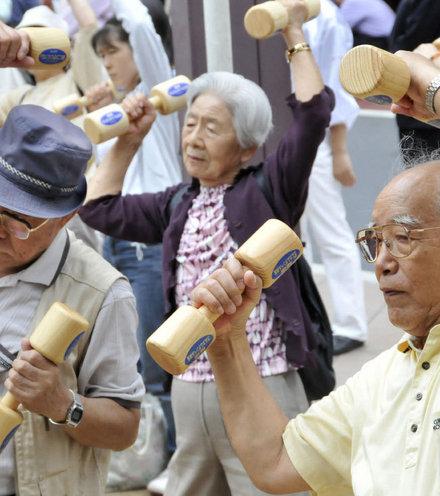 59896a japan elders x220