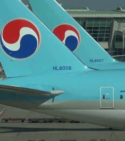 09062d korean air planes x220