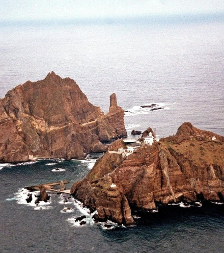 8714e0 dokdo island x220