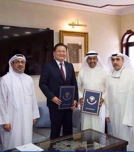 Fdf7cb picture kuwait fund x220