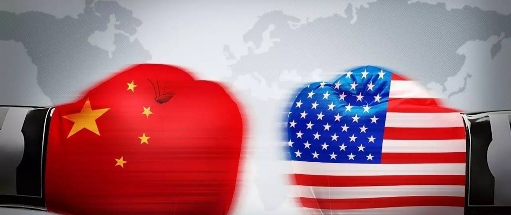 8fe8cb us china trade war h678