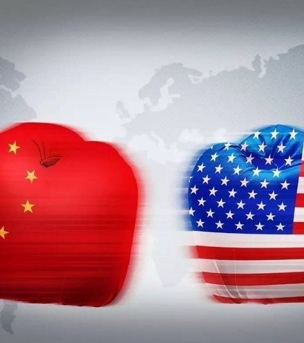 8fe8cb us china trade war x220