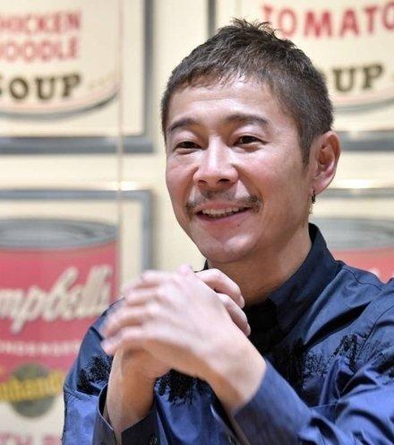 Db74ff yusaku maezawa 2 x220