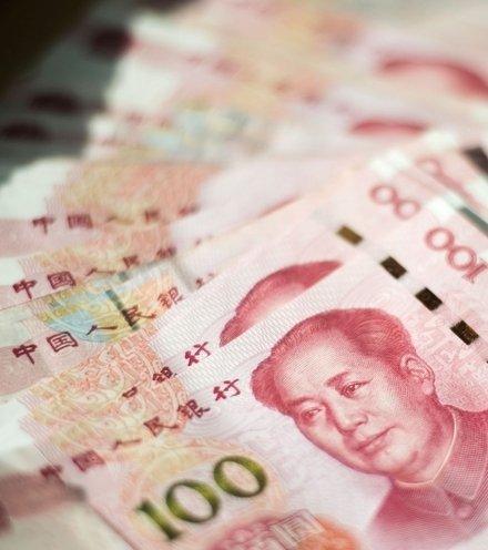 Bf8083 files china economy forex yuan us trade 035400 0 x220