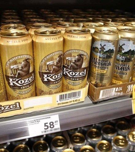 145f1c russian drinks x220