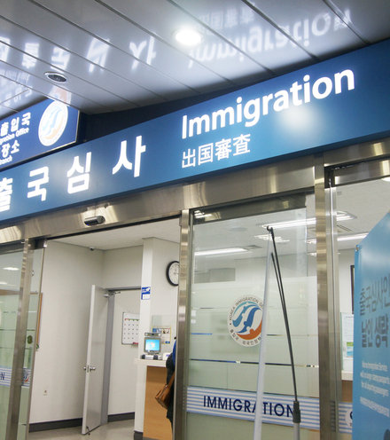 Cbdca8 south korea immigration x220