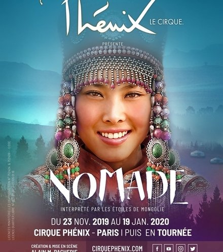D8df73 nomade   cirque phe nix affiche x220