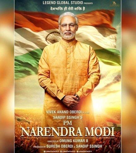 B7b086 pm narendra modi x220