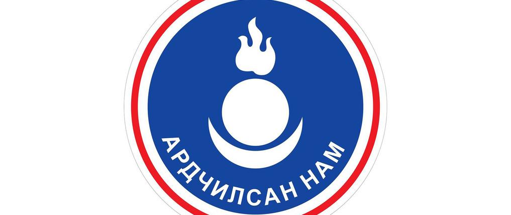 Fc51eb logo h678