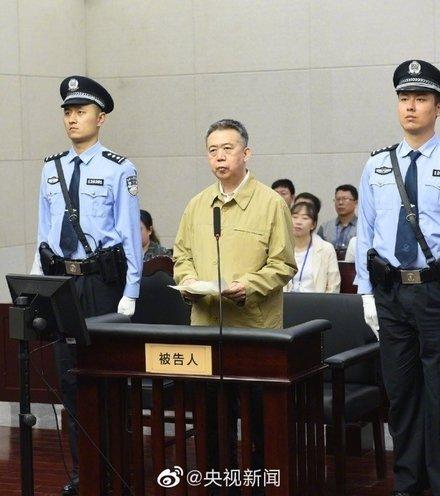 342a31 meng hongwei trial x220