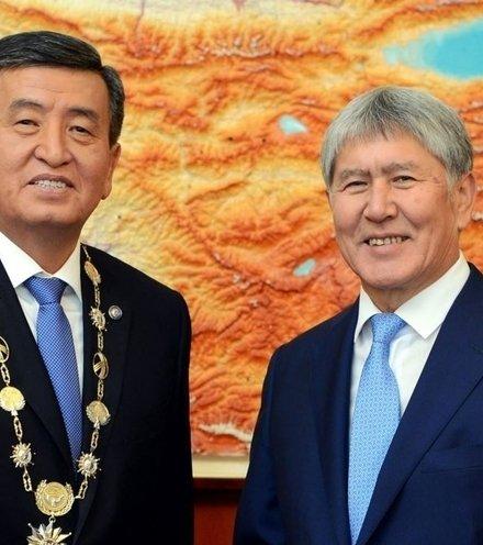 E7314c kyrgyz presidents x220