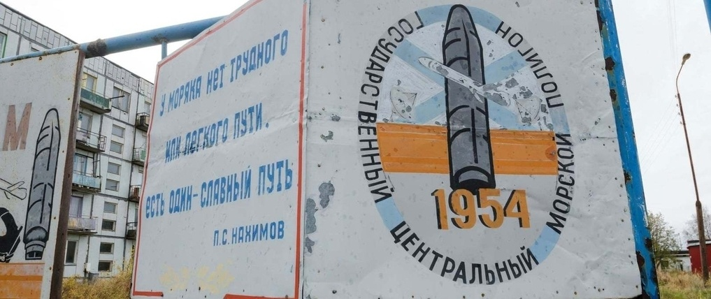 Afb60f russia weapon test site h678