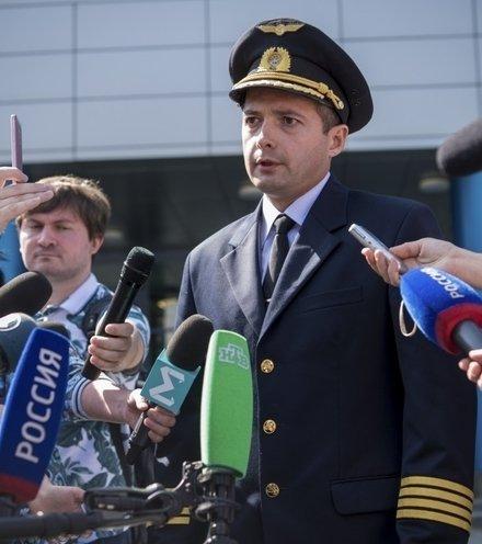 2a0d50 hero russia pilot x220