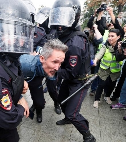 042da4 moscow protest x220