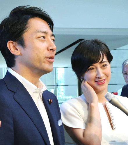 7dc5ae japan couples famous x220